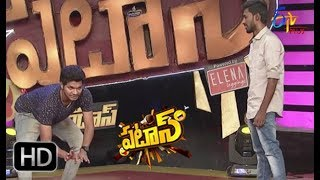 Patas | Express Hari Performance | 23rd  October 2017 | ETV Plus