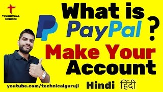 [Hindi] What is Paypal? How to make a PayPal Account?