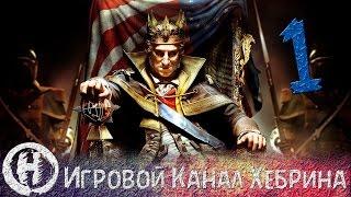 Assassin's Creed 3 - Тирания короля Вашингтона (Часть 1)(Прохождение дополнения Assassin's Creed 3 - Tyranny of king Washington (Тирания короля Вашингтона) вновь воплотит нас в Коннора,..., 2015-07-07T20:58:43.000Z)