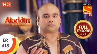 Aladdin - Ep 418 - Full Episode - 23rd March 2020