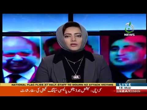 Faisla Aap Ka With Asma Sherazi | 18 March 2019 | Aaj News