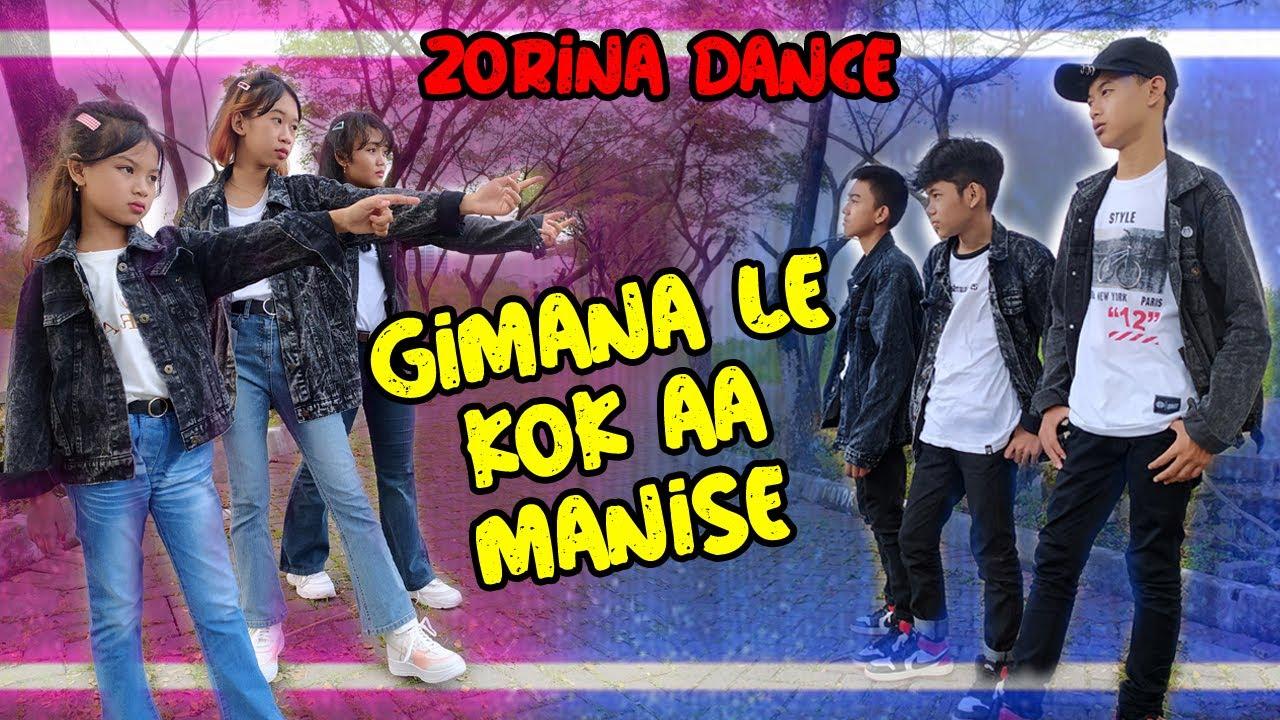Gimana Le Kok Aa Manis Le Viral Tik Tok Remix Zorina Dance