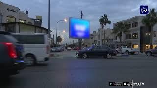 """مرة أخرى.. الأمانة تخلف وعدها بطرح عطاءات جديدة لـ """"شاشات عمان"""" (1/3/2020)"""