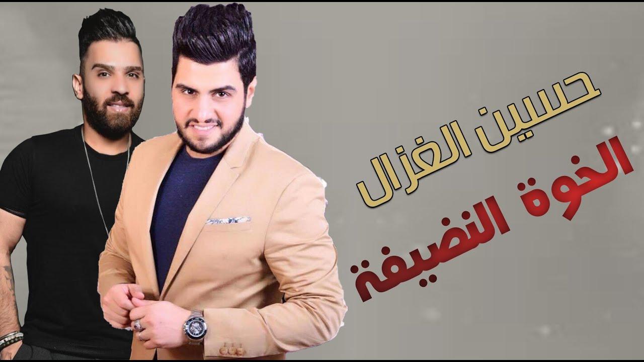 حسين الغزال و علي جلوص _ الخوة النضيفة _ معزوفة تردم ردم ركع جدورة ( حصريا ) 2020 | حفلات عراقية