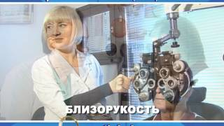 МНТК Мценск 1 апреля  20 сек