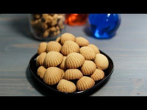Resepi Biskut Peanut Butter Koleksi Biskut Raya