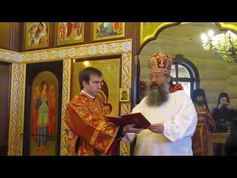 Освящение храма Геогрия Победоносца, Мариинск, ревда-инфо.тв