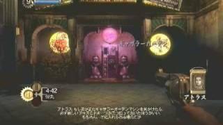 PC・XBOX360・PS3用ゲーム「BioShock」の魅力を紹介すべく、PS3版の序盤...