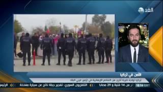 مقتل وإصابة مدنيين وعناصر للشرطة فى انفجار غربي تركيا