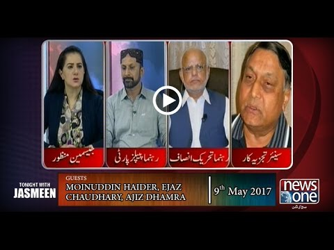 TONIGHT WITH JASMEEN | 09 May-2017 | Moinuddin Haider, Ejaz Chaudhary, Ajiz Dhamra |