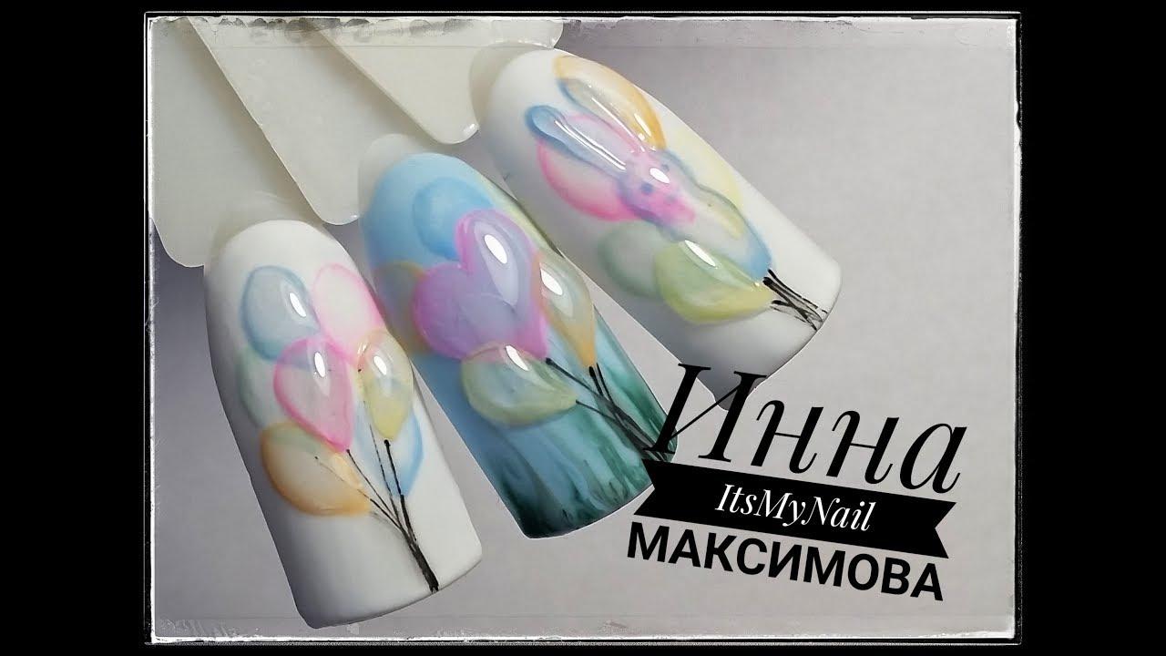 ❤Воздушные шарики на ногтях❤Летний дизайн❤Яркий дизайн ногтей .