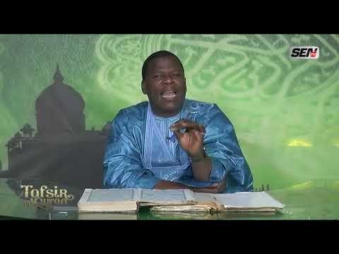 Tafsir Al Quran avec Oustaz Iran Ndao du 20 Août 19 - SenTV