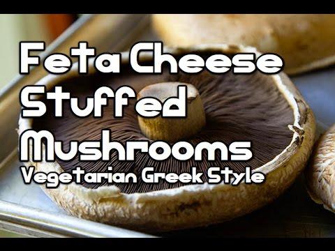 Feta Cheese Stuffed Veggy Mushrooms Recipe