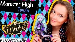 Twyla 13 Wishes (Твайла 13 Желаний) Monster High (Школа Монстров) Обзор и Распаковка Review Y7708