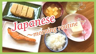 Colazione giapponese~日本の朝食~Japanese morning routine