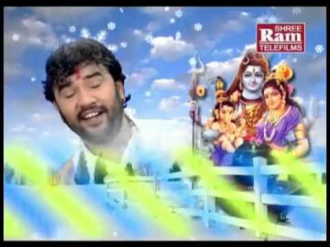 Kardo Kardo Beda Paar   Gujarati Devotional Song   Deewana Bhole Ka