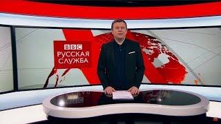 ТВ-Новости: полный выпуск от 22 марта