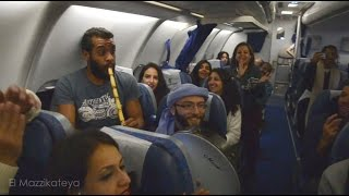 فيديو| «المزيكاتيا» يفاجئون ركاب الطائرة