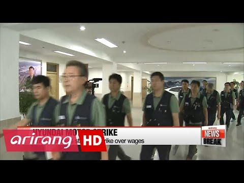 Hyundai Motor union members stage full strike