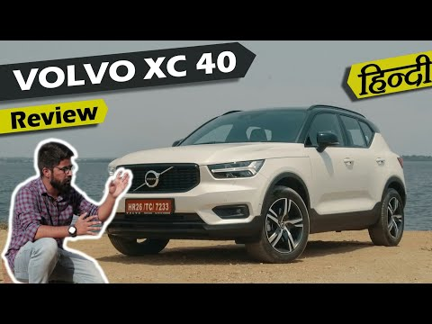 Volvo XC40 India Review in Hindi - Better Than BMW X1, Audi Q3?
