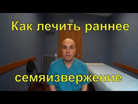 """Лечение позвоночника в Москве - в сети клиник """"Здравствуйте"""""""