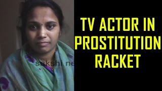 TV Actor caught in prostitution racket in Hyderabad