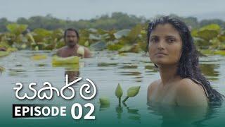 Sakarma | Episode 02 - (2021-05-01) | ITN