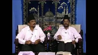 ஹஸ்ரத் ஈஸா நபி மரணம் - 4....DEATH OF HAZRATH ESHA (Alaisalam ) - 4