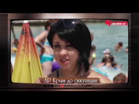 Курортный сезон 2019 в Крыму - почему народа нет - Гражданская оборона