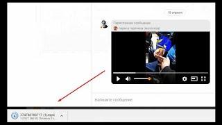 """Как скачать видео из сообщений """"Одноклассники"""" в Google Chrome."""