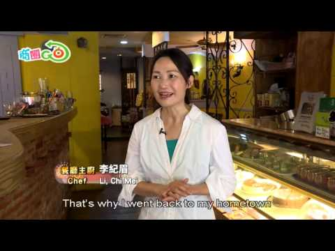 Taichung Tunghai Business District