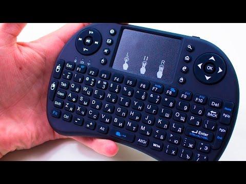 Беспроводная клавиатура с AliExpress! Bluetooth клавиатура из Китая!