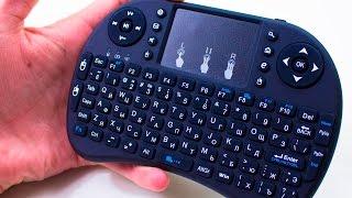 видео беспроводная клавиатура