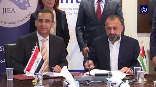 وزير الاقتصاد الرقمي والريادة يدعو العراق لتسهيل دخول الشركات الأردنية لأسواقها - (11-6-2019)