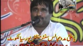 Zakir Musa Khan Shahadat-Imam Hussain (as)-16th Sep 2011