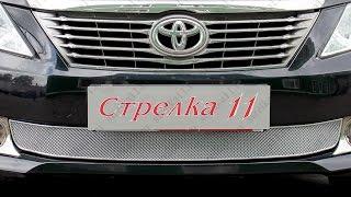 Защита радиатора OPTIMAL TOYOTA CAMRY VII (XV50) 2011-2014г.в. (Хром) - strelka11.ru