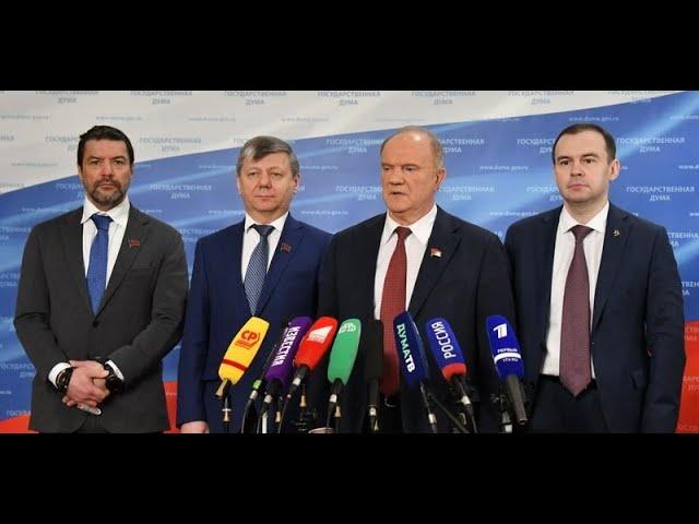 Г.А. Зюганов: «За Сильную Справедливую Социалистическую Родину!»