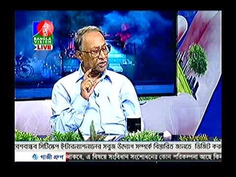 Bangladesh Jamaat-e-Islami is the third strong and powerful party of BD:Journalist Amanullah Kabir