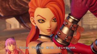 Dragon Quest Heroes 2 Quick Play (JPN DEMO)