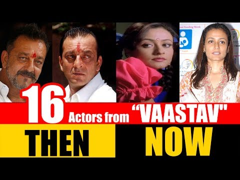 """16 Bollywood Actors from """"VAASTAV"""" 1999 