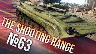War Thunder: The Shooting Range | Episode 63