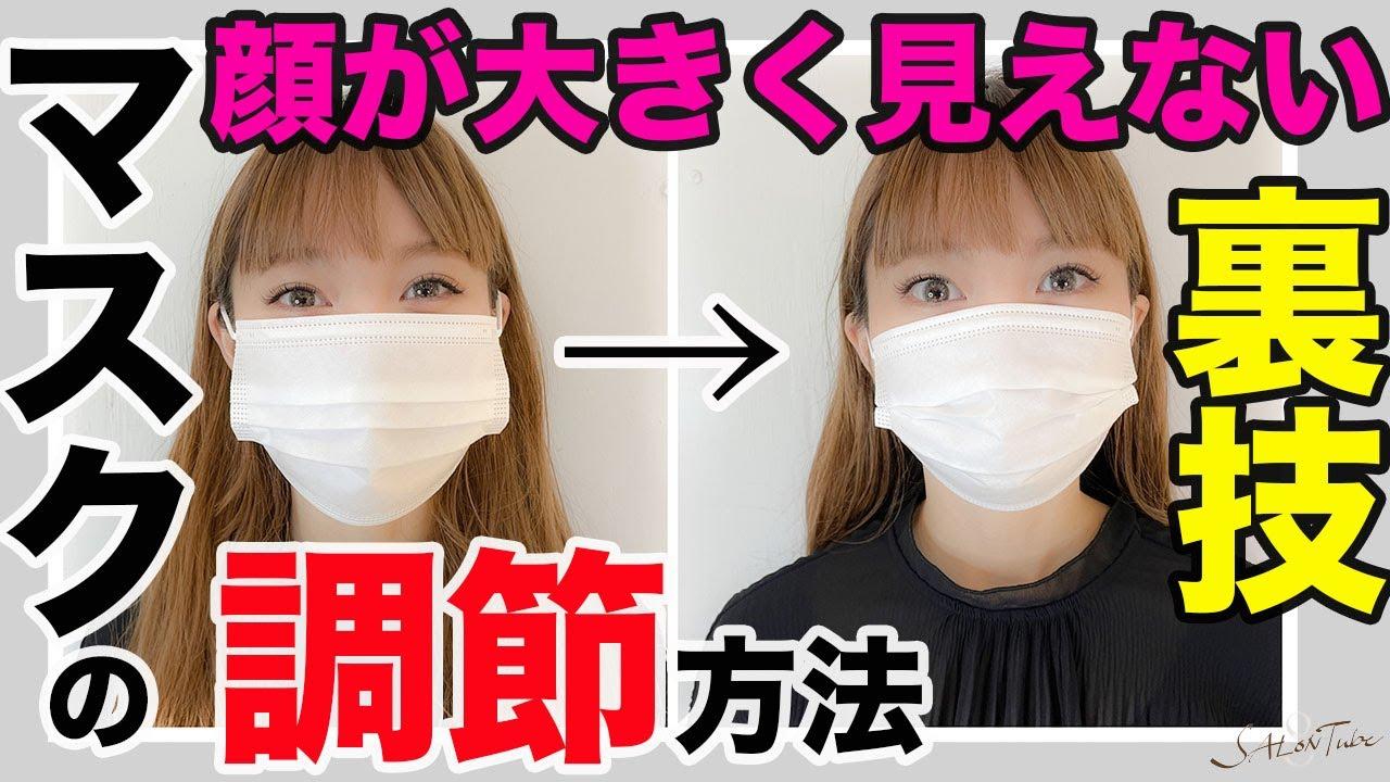 マスク 大きい ホッチキス