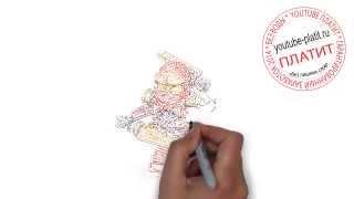 Лего смотреть онлайн  Как правильно рисовать лицо лего человека(ЛЕГО. Как правильно нарисовать человека лего героя поэтапно. На самом деле легко http://youtu.be/SKeR9Y3BWaE Однако..., 2014-09-05T11:45:47.000Z)