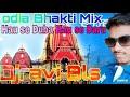HAU SE DUBA HAU SE DARU Odia Bhajan Djmix 2019 Super Bhakti dance Djravi bls