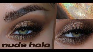 GlamShop pl nude holo Голографический нюдовый макияж