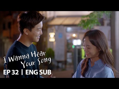 Yeon Woo Jin Came Here Because He Missed Kim Se Jeong [I Wanna Hear Your Song Ep 32]