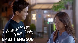 yeon-woo-jin-came-here-because-he-missed-kim-se-jeong-i-wanna-hear-your-song-ep-32