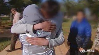 مختفون: أم تلتقي مع أبنائها بعد 15 سنة من الفراق ... لقاؤها المؤثر بأبنائها في الروبرتاج