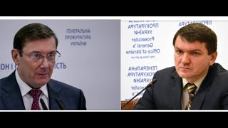 Сенсационные признания прокурора об убийствах на майдане