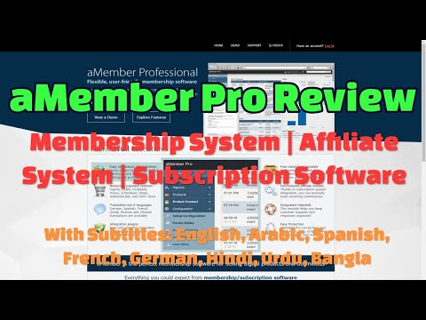 aMember Pro Review | Membership Site Software | Full Site Management [NEW] thumbnail